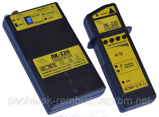 Сигнализатор проводки (кабельный локатор) ЛК 220, фото 2