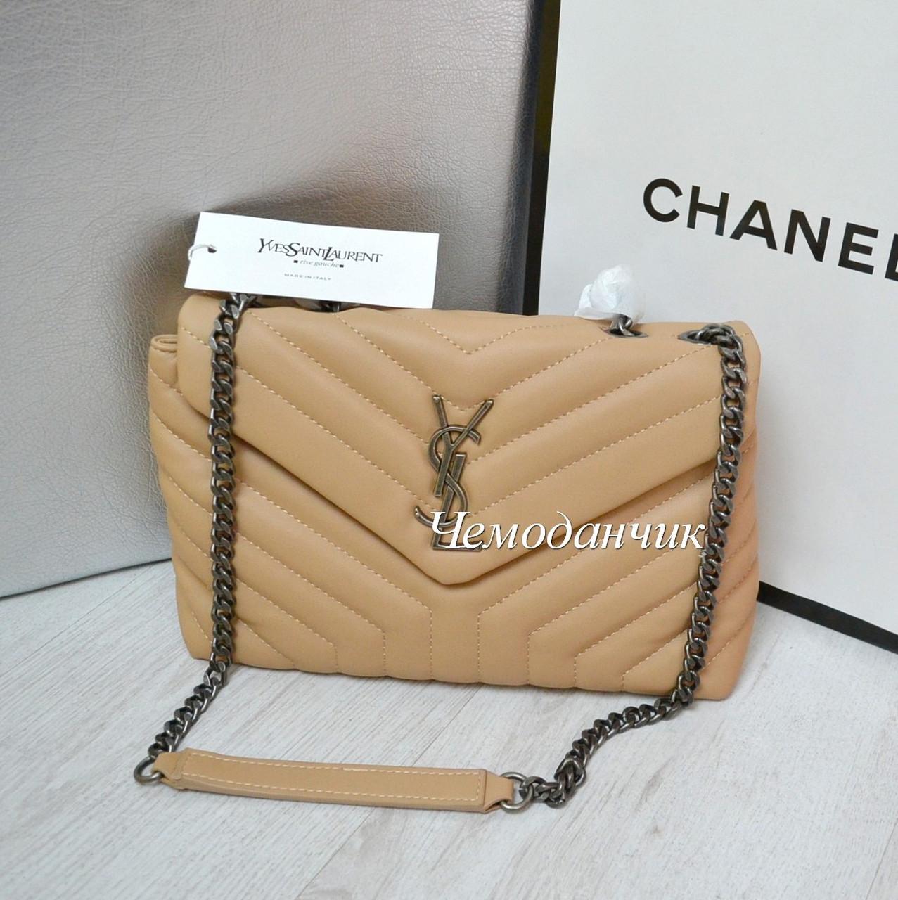 96b0f493562f Сумка Yves Saint Lauent Ив Сен Лоран 9 в расцветках - ЧЕМОДАНЧИК - самые  красивые сумочки