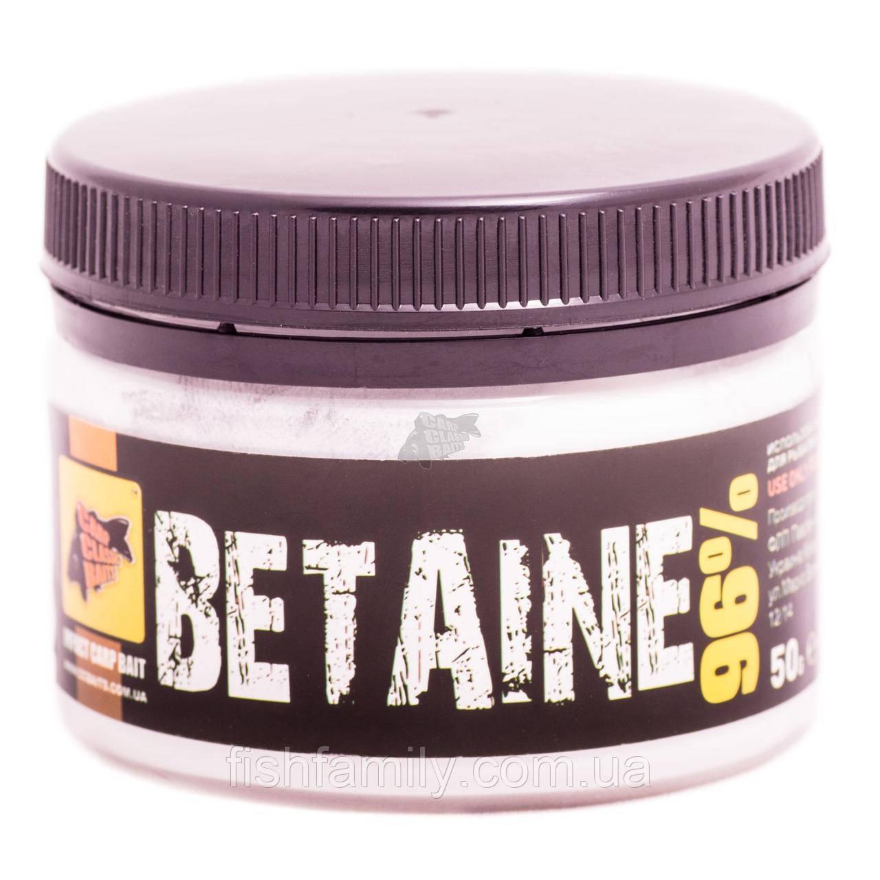 Добавка Betain 96%, 50гр, 50 гр