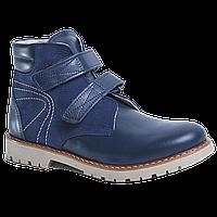 Ботинки для школьников 2113 синие, размер 32