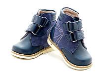 Ботинки для ясельного возрaстa 2713 синие, размер 18, фото 1