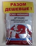 Упаковка продукции в пакет
