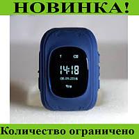 Часы детские наручные Smart Watch Q50 (черный, темно синий)!Розница и Опт