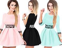 Платье купить в складку пишное кружево от производителя 42 44 46 48 50 Р