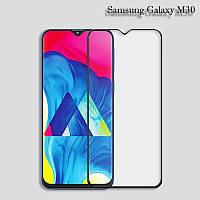 Защитное стекло 2.5D на весь экран (с клеем по всей поверхности) для Samsung Galaxy M30