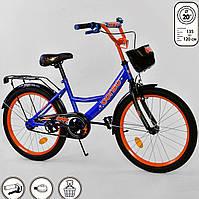 """Велосипед 20 дюймов для мальчиков 6, 7, 8, 9 лет. Детский двухколесный Corso 20"""" для детей. Электрик"""
