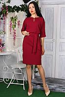 Очень красивое коктейльное платье приталенное с брошью и поясом