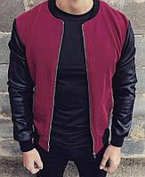 8e36a629294 Бомбер мужской   куртка весенне-осенняя легкая бордо
