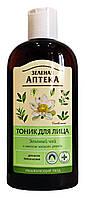 Тоник для лица Зеленая Аптека Зеленый чай с маслом Чайного дерева для всех типов кожи - 200 мл.