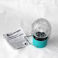 Лампа подвесная, садовый фонарь, ночник Gardenstar на солнечной батарейке 9х6 см