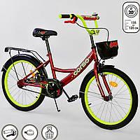 """Велосипед 20 дюймов для девочек 6, 7, 8, 9 лет. Детский двухколесный Corso 20"""" для детей. Бордовый"""