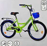 """Велосипед 20 дюймов для мальчиков 6, 7, 8, 9 лет. Детский двухколесный Corso 20"""" для детей. Салатовый"""