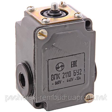 Выключатель путевой ВПК 2110, фото 2