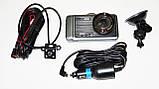 """DVR GT500 Full HD 4"""" сенсорний екран - з виносною камерою заднього виду, фото 4"""