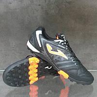 Обувь для футбола (сорокaножки) Joma Maxima 901 TF