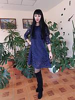 Женское платье из дорогого гипюра синее размеры 40-52