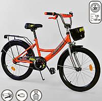"""Велосипед 20 дюймов для мальчиков и девочек 6, 7, 8, 9 лет. Детский двухколесный Corso 20"""" для детей Оранжевый"""