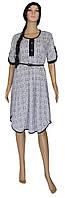 Снова в наличии модные женские платья-рубашки - серия Design коттон ТМ УКРТРИКОТАЖ!