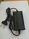 Зарядное устройство для аккумуляторных опрыскивателей KF-16C-7, фото 2