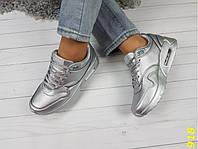 Кроссовки серебро аирмаксы, фото 1
