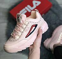 Fila Disruptor II Taped Logo Rose | женские кроссовки; розовые