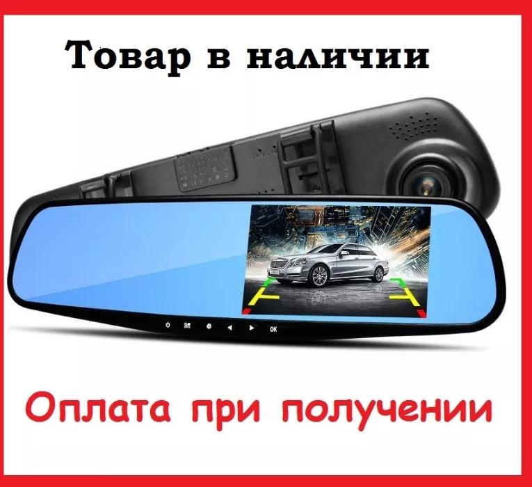Відеореєстратор зеркало DVR 138W HD 4.3 Диагональ на 2Камери
