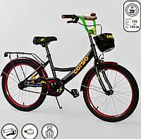 """Велосипед 20 дюймов для мальчиков 6, 7, 8, 9 лет. Детский двухколесный Corso 20"""" для детей. Черный"""