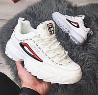 Fila Disruptor II Taped Logo White | женские кроссовки; белые; осенние / весенние