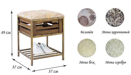 Банкетка - органайзер из кованного металла 12, фото 2