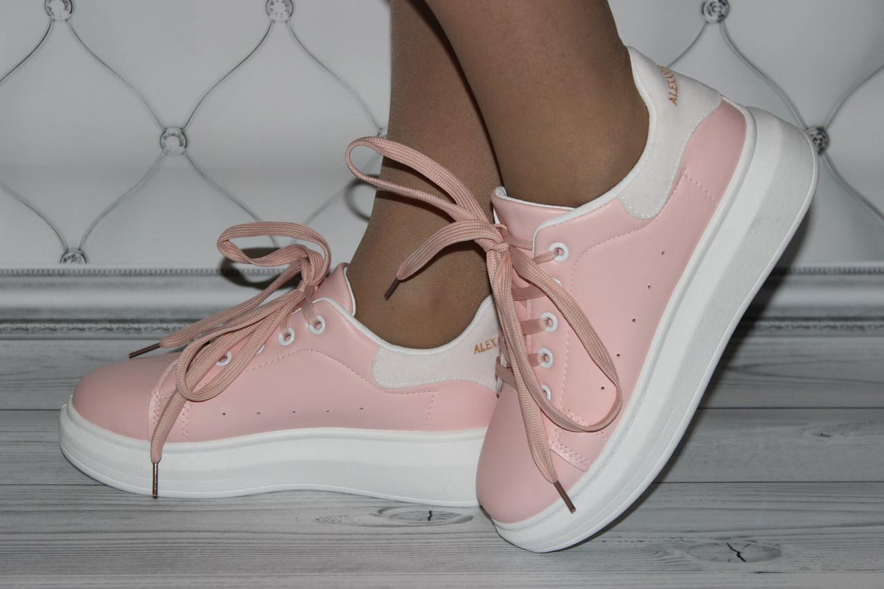 Стильные кроссовки розового цвета