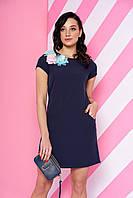 """Летнее нарядное платье-трапеция с короткими рукавами и декоративными цветами """"А-141"""" синее"""