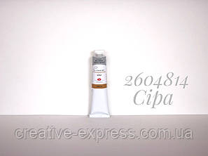 Фарба олійна, Сіра, 46мл, Сонет, фото 2