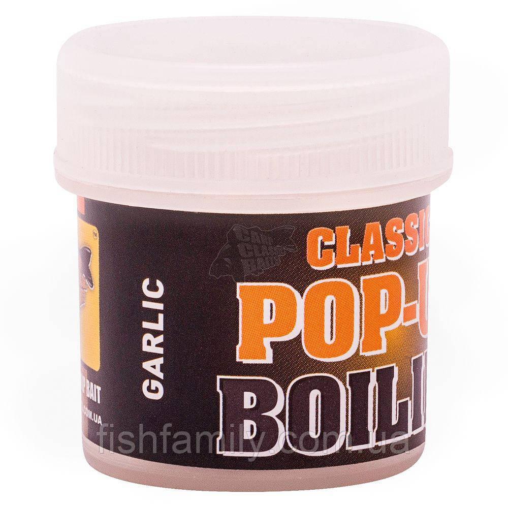 Бойлы Плавающие Pop-Ups Garlic [Чеснок], 10, 15 штук, White/Белый