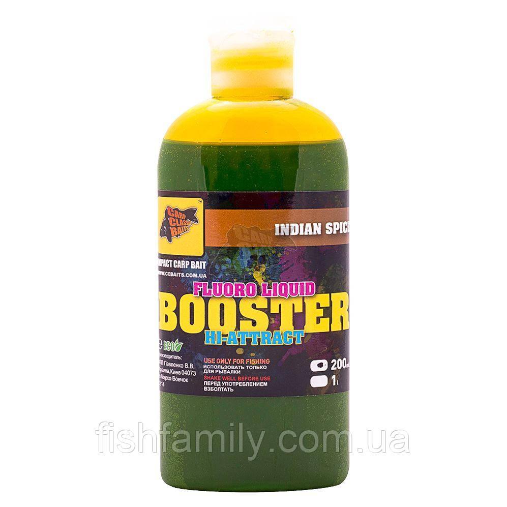 Бустер Fluoro Liquid Hi-Attract, Indian Spice [Индийские Специи], 200