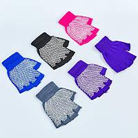 Перчатки для йоги и танцев без пальцев 8205: 5 цветов