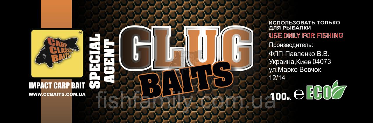 Бойлы Дипованные Glugged Dumbells Special Agent [Пряная Рыба], 10*16, 100