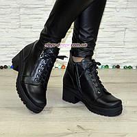 Ботинки черные женские кожаные демисезонные на невысоком каблуке, на шнурках
