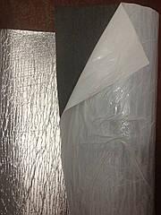 Самоклеющаяся изоляция ППЭ НХ 8 фольга, 10 м2/рул.
