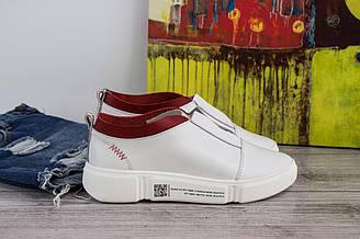 Женские кожаные кеды на молнии Украина - белые с красным, кроссовки украинского производства