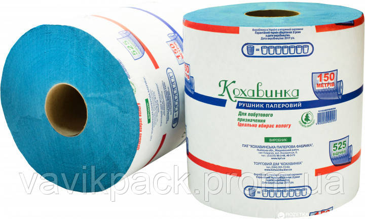 Бумажные полотенца Кохавинка однослойные 150 м 525 отрывов 2 рулона Синие