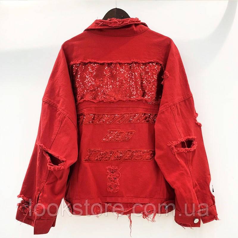 Женская короткая джинсовая куртка рванка с пайетками на спине красная, фото 1