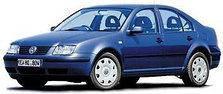 Защита двигателя, КПП, раздатки VolksWagen Bora