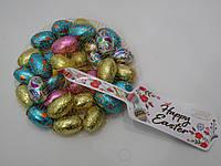 Шоколадные пасхальные яйца Baron 150 г