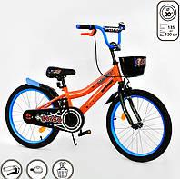"""Велосипед 20 дюймов для детей 6, 7, 8, 9 лет. Детский двухколесный Corso 20"""" для мальчиков и девочек Оранжевый"""