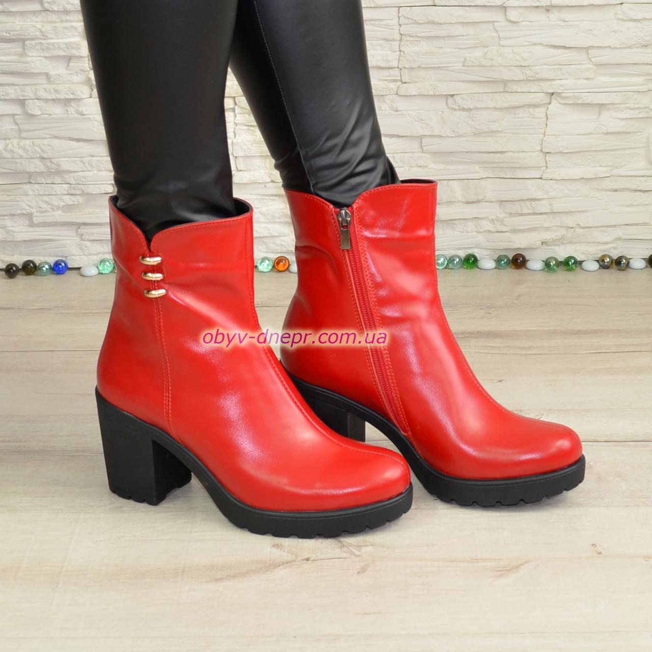 Ботинки кожаные зимние женские на устойчивом каблуке, цвет красный