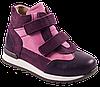 Ортопедические ботинки для девочки