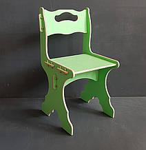 """Детский стульчик из дерева """"32см"""" (5-7 лет) Зеленый"""