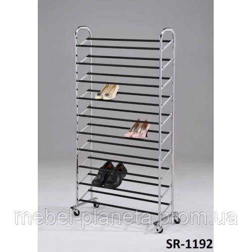 Подставка для обуви SR-1192