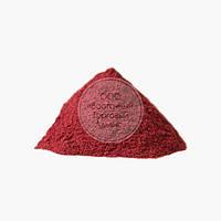 Рябина черноплодная (арония) сублимированная - порошок - 0-1 мм - 50 г