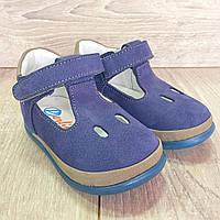 Туфли Perlina 65GOLUBOY р. 18, 19, 20 Голубой